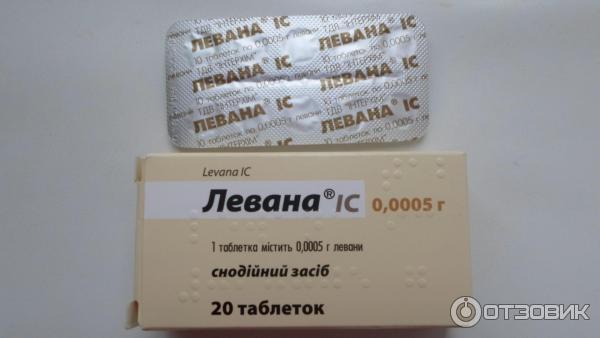 таблетки левана инструкция - фото 4