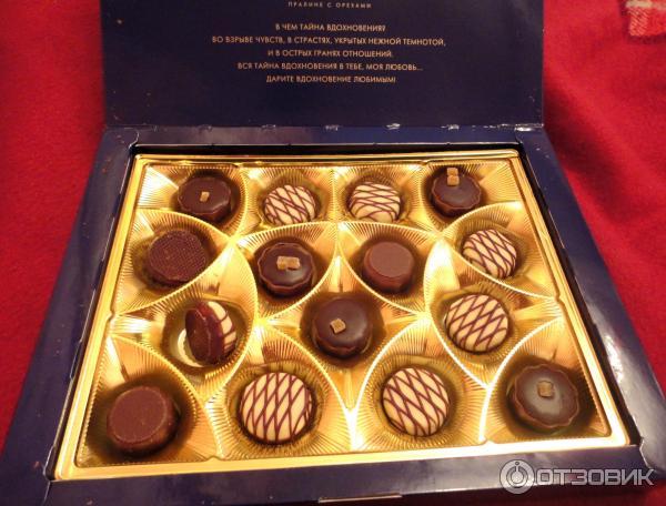Вкусные конфеты  с орехами