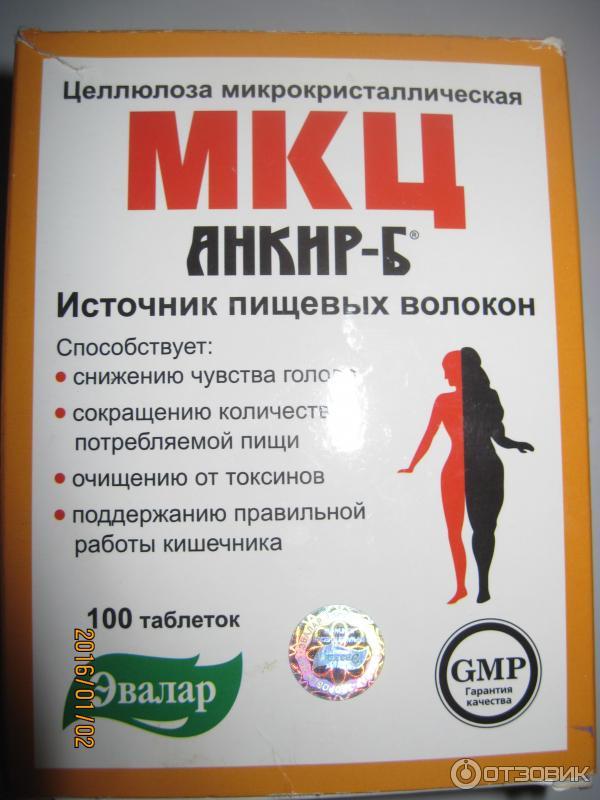 препарат для похудения реолекс jyhumirema