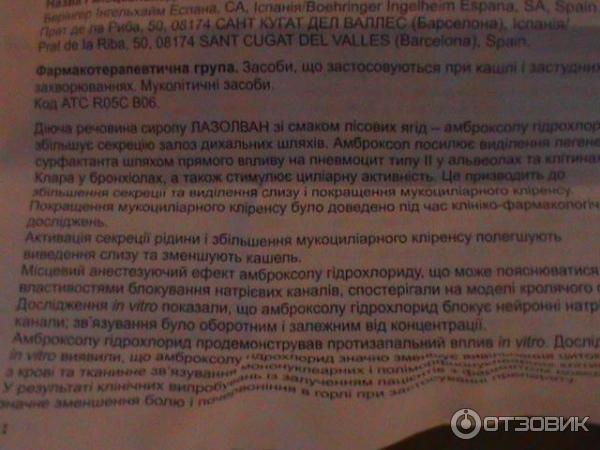 Tushkan сироп от кашля инструкция - фото 5