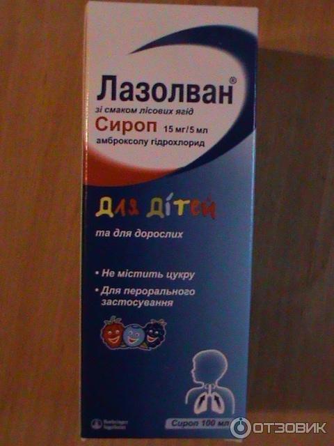 Tushkan сироп от кашля инструкция img-1