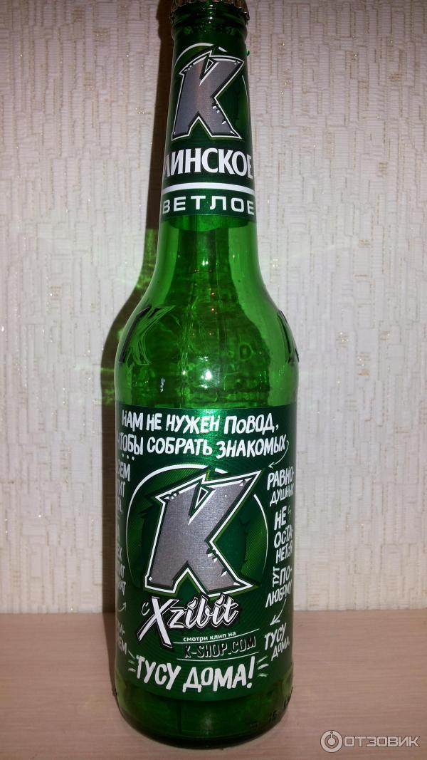 пиво клинское фото