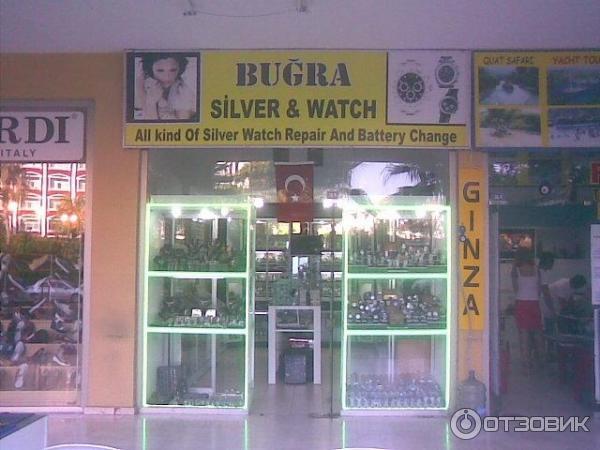 766b9e3e395d Отзыв о Шопинг в Турции | Копии часов мировых брендов.