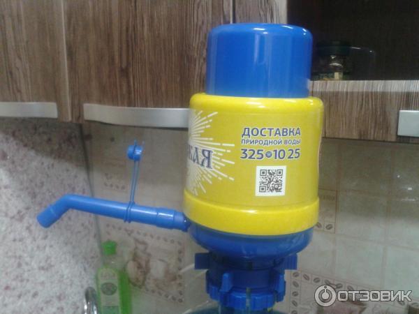Заказ воды на дом с помпой в подарок 184