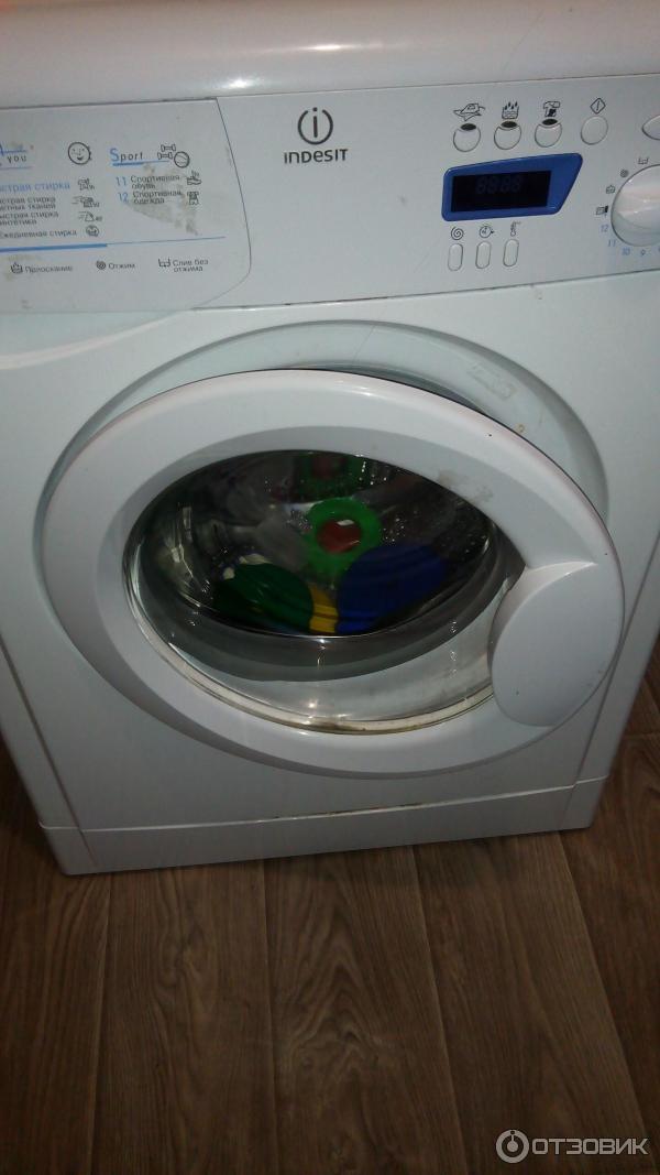 Ремонт стиральных машин indesit на дому некрасовка красная горка полный ремонт стиральных машин Тимуровская улица
