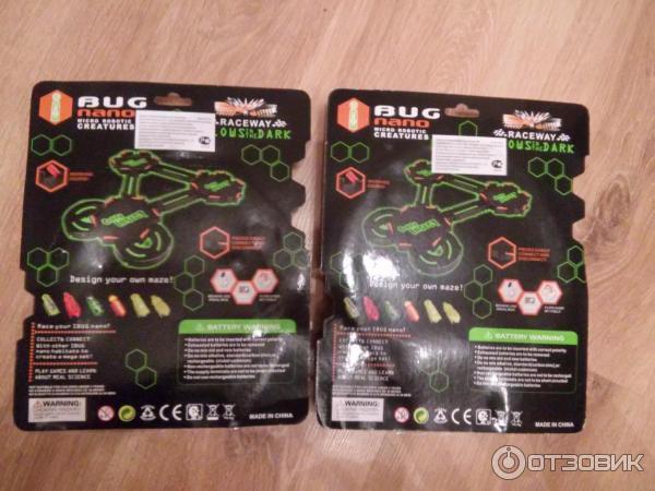 Hexbug nano game online