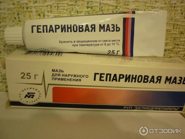 Гепариновая мазь для беременных при геморрое 81