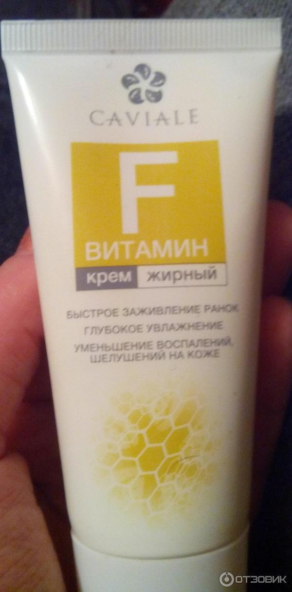 Крем для лица с витамином е своими руками рецепты 38