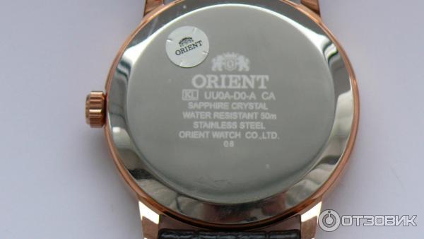 Мужские часы Orient UU0A002T Мужские часы Ingersoll I03404