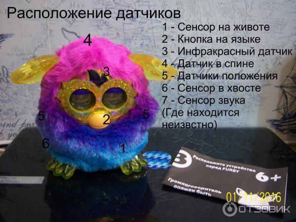 фёрби бум инструкция на русском бесплатно
