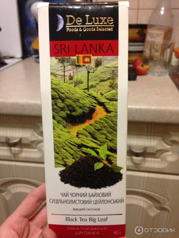Чай какой лучше черный