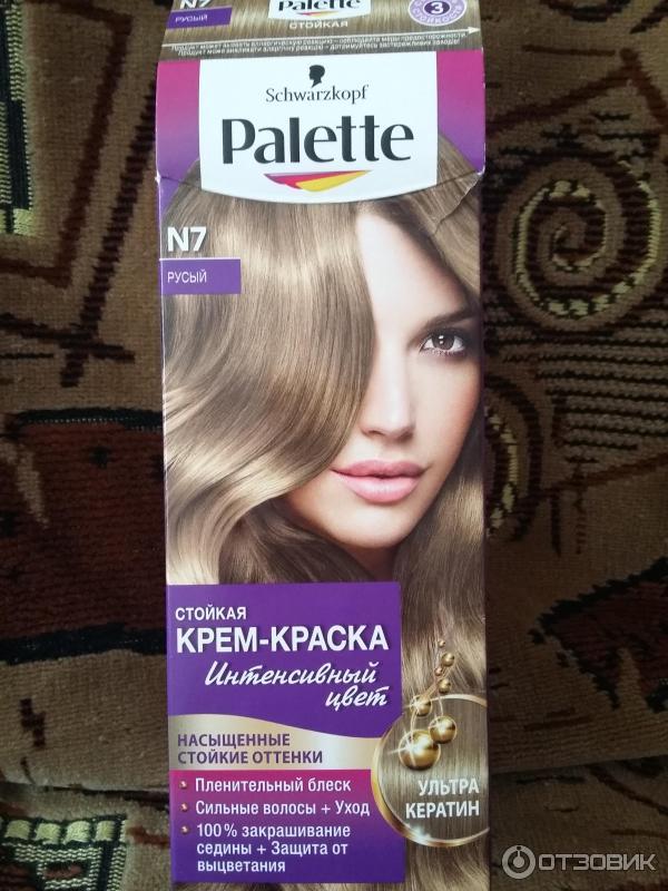 Красивый русый цвет волос краска фото отзывы
