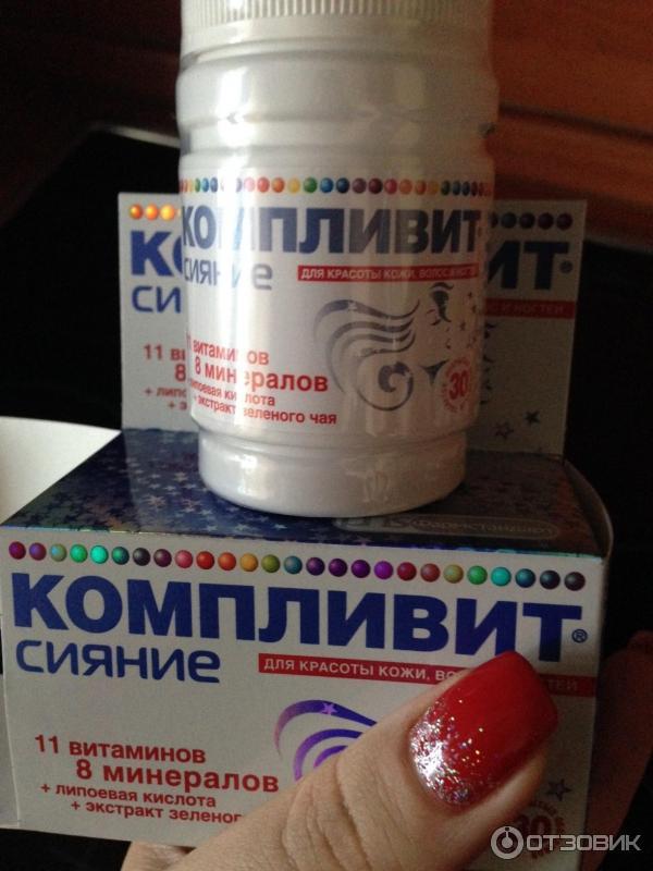 Маска для жирных волос из касторового масла для
