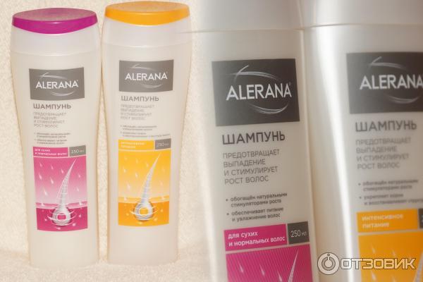 Алерана лосьон против выпадения волос