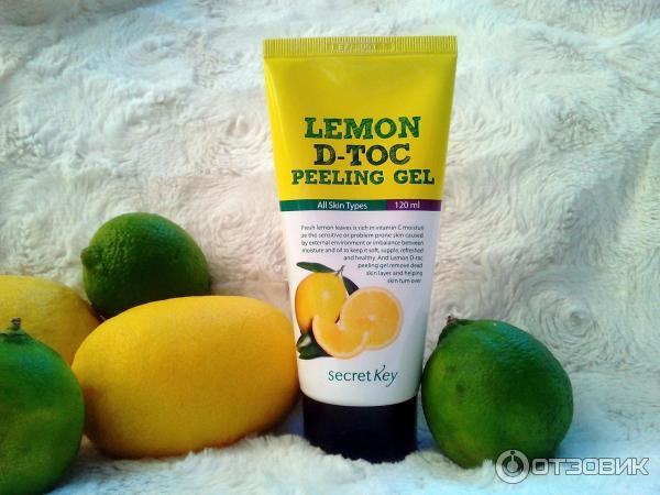 Лимон для лица в домашних условиях отзывы 151