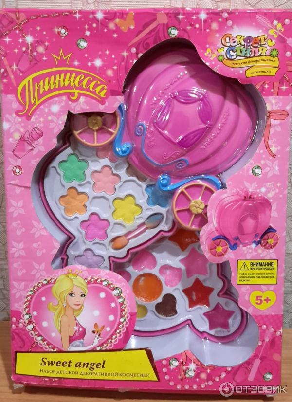 набор детской косметики принцесса