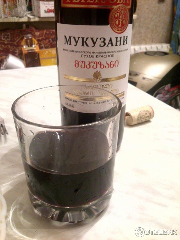 Красное Сухое Вино Цена Почтой