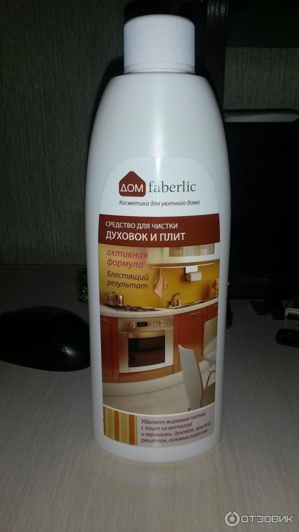 Средство для духовок фаберлик чистящее средство для стеклокерамики electrolux e6hcc104 electrolux