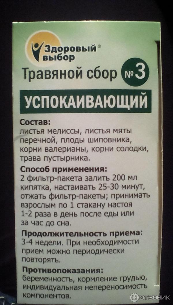 Беременна в 16 на русском языке новые серии 2017 74