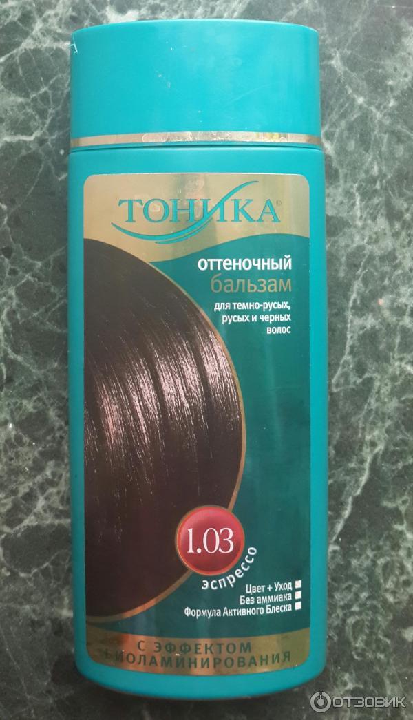 Средство для волос тоника