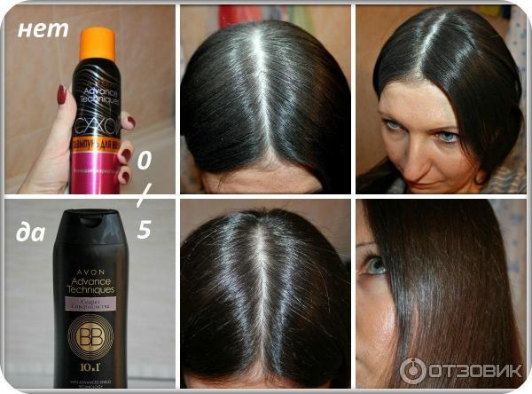 Чем можно заменить шампунь для волос в  558