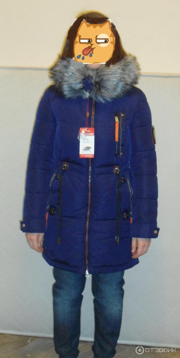 Утеплитель Для Зимних Курток Купить