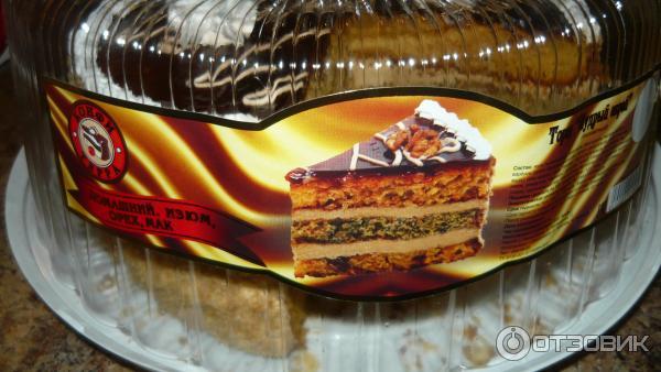 мудрый еврей торт бахетле рецепт