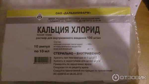Творожок в домашних условиях с хлористым кальцием