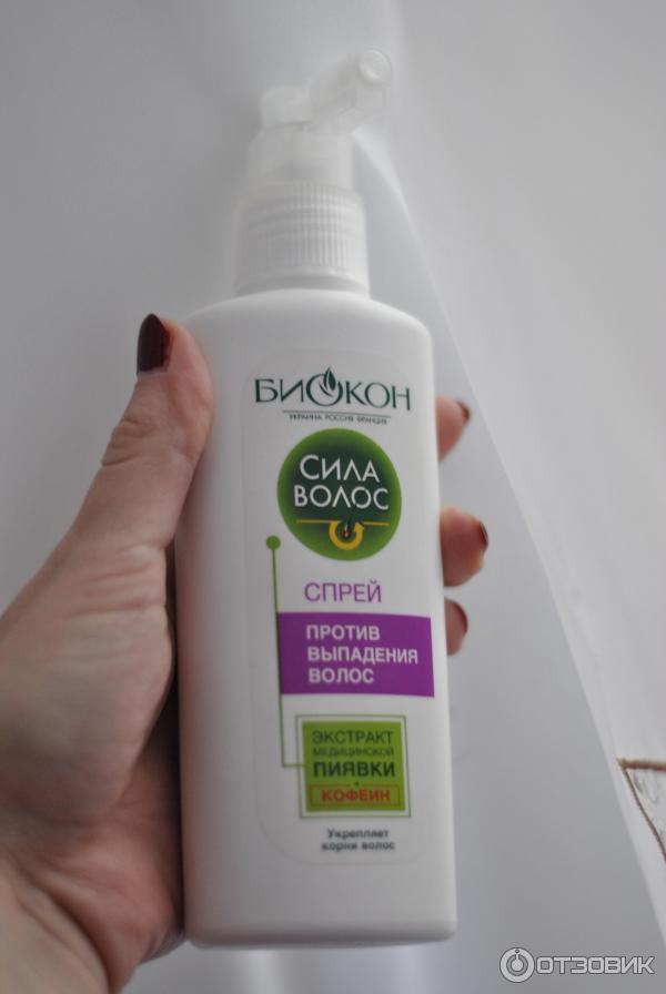 Биокон отзывы спрей для волос