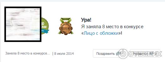 Социальная сеть Mailru