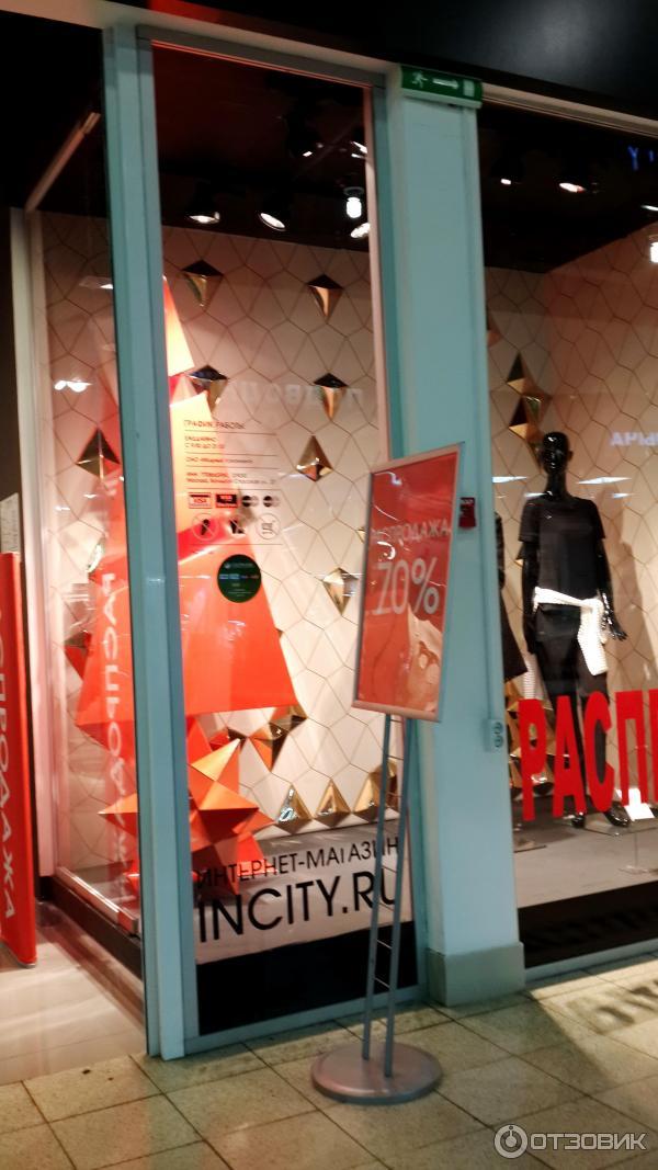 Магазины Женская Одежда Челны
