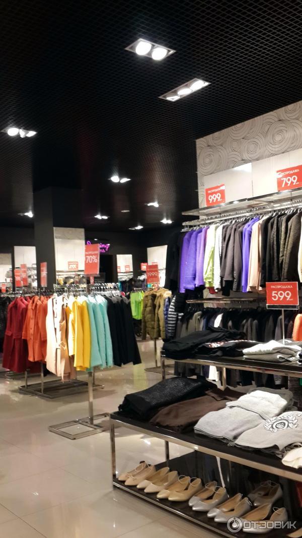 Инсити Магазин Женской Одежды
