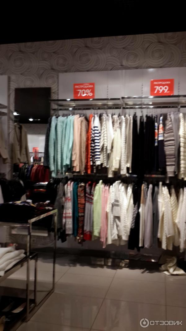Сетевые Магазины Женской Одежды