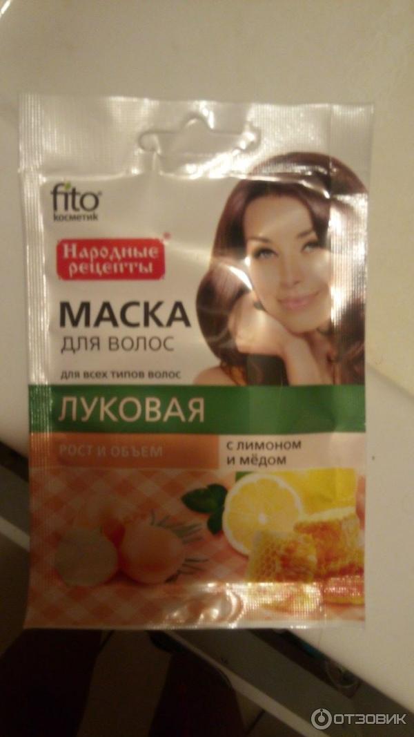 Луковая маска от выпадения волос рецепт