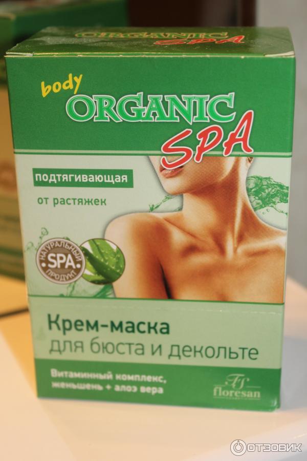 Цены на увеличение груди в усть-каменогорске
