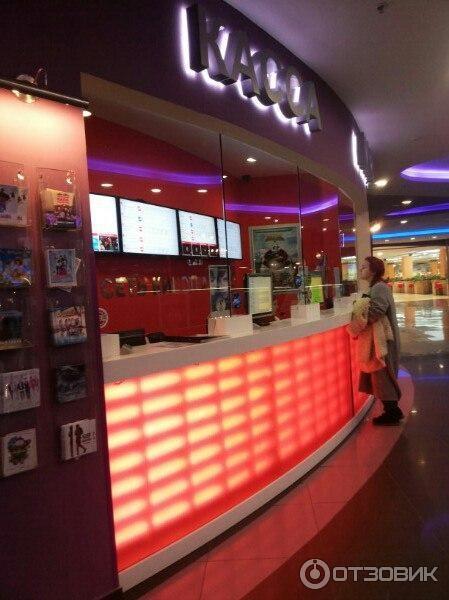Дешевые Кинотеатры