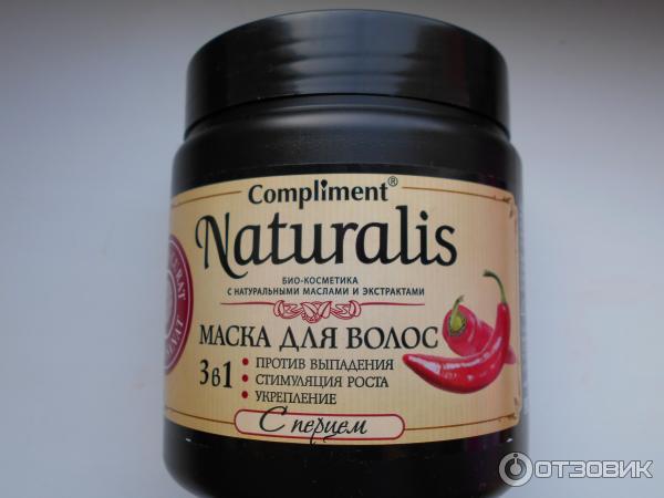 Красный перец маска для волос