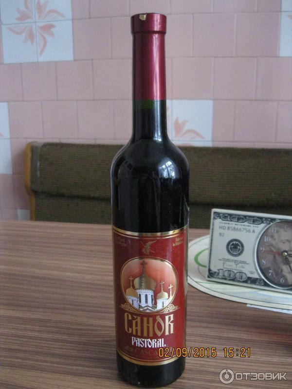 Е Luchente Вино Купить