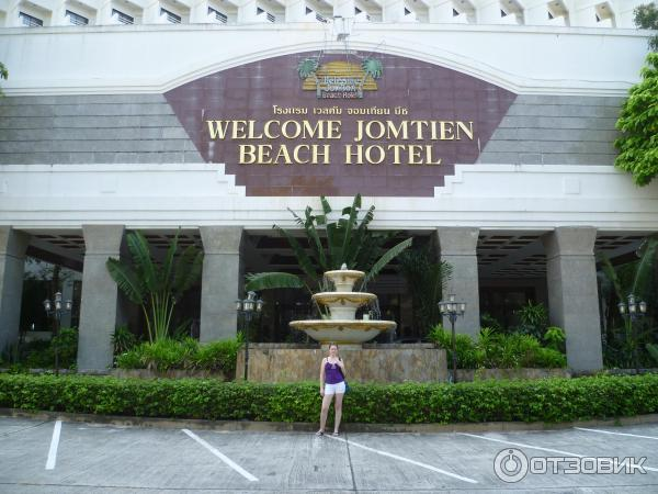 Паттайя welcome jomtien beach place