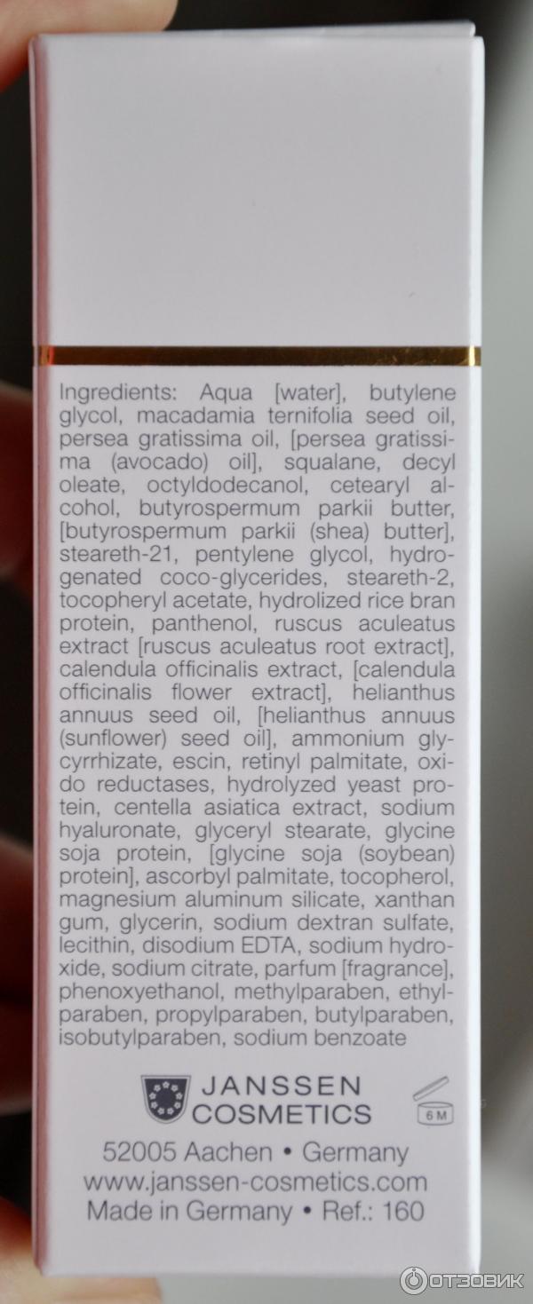 Крем для век с витамином к