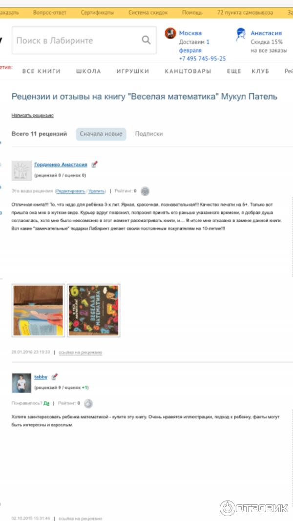 * - книжный интернет-магазин!