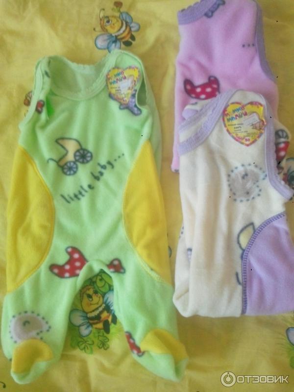 Мамин Малыш Детская Одежда Оптом