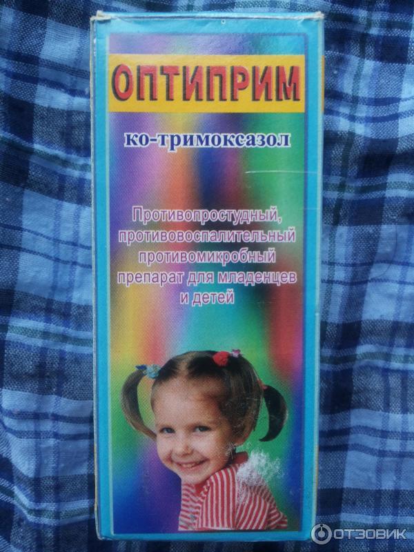 оптиприм инструкция - фото 4