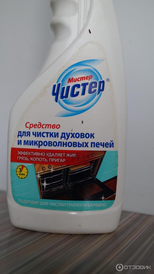 Средства для химчистки в домашних условиях 815