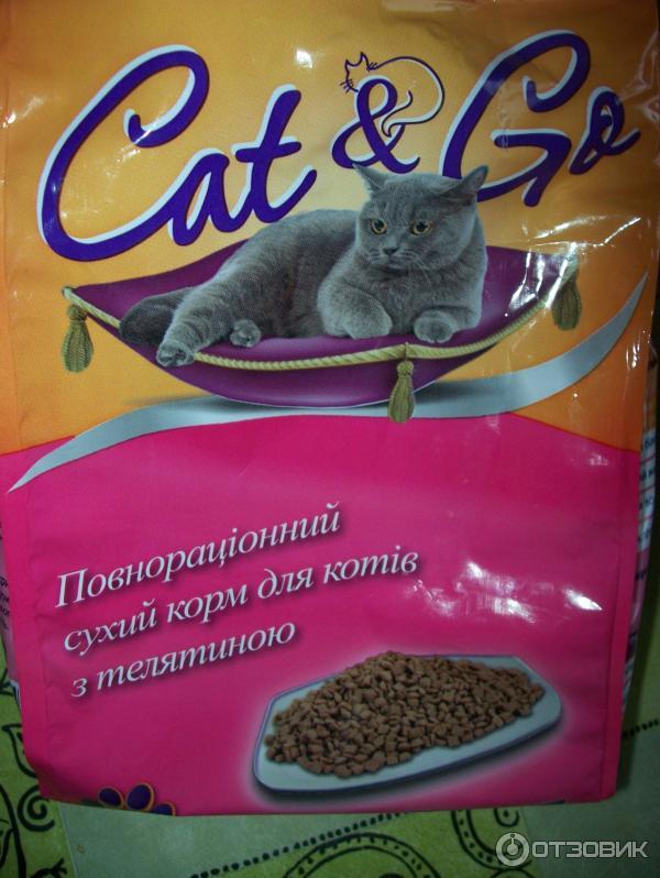 Роял Канин Гастро Интестинал для кошек при заболеваниях