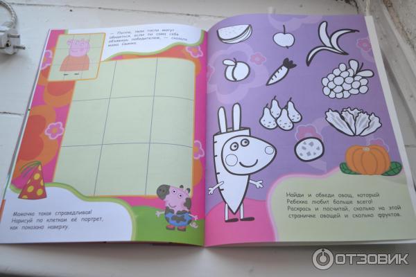 Большая книга раскрасок Свинка Пеппа Товары для