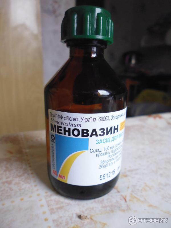 Настойки для растирания при остеохондрозе