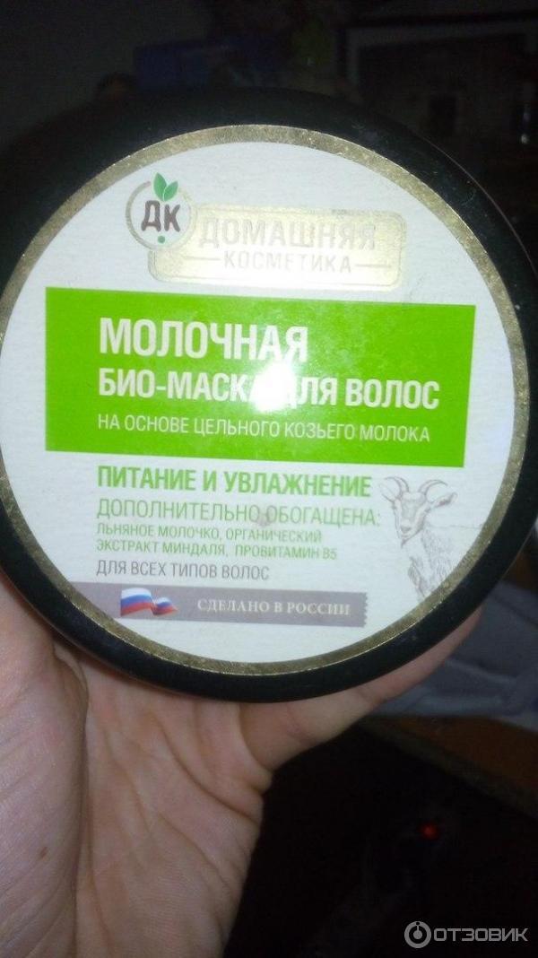 Домашняя косметика маска для волос