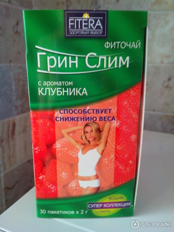 Грин слим чай для похудения отзывы побочные эффекты цена