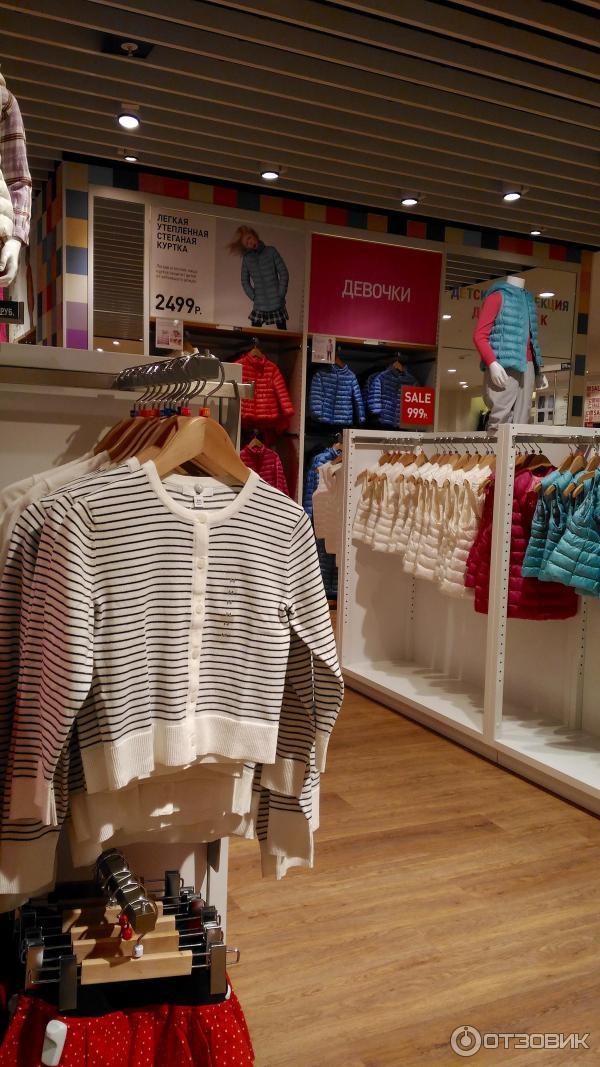 Японские Магазины Женская Одежда